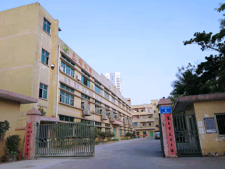 深圳市立顺织带有限公司