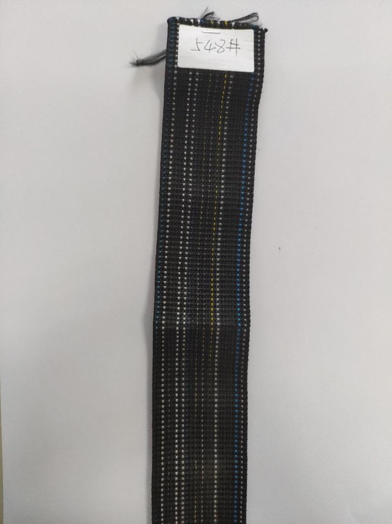 5公分杂色沙发橡筋带