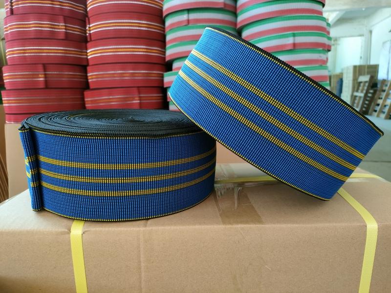 宽沙发织带